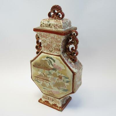 Antique Japanese Satsuma Vase with Lid  and Decorative Handles - Height 30 cm