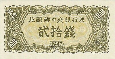 20 Chon 1947 -with Watermark P6a - UNC - Very rare -Korea / Corea won banknote