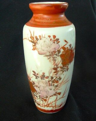 Antique Japanese Kutani Hand Painted Porcelain Vase from Meiji Period