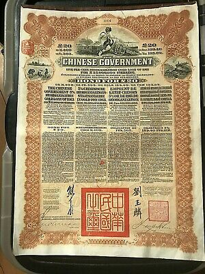 Rare BRITISH ISSUE 1913 bank Chinese Government 5% GOLD REORGANISATION LOAN Bond