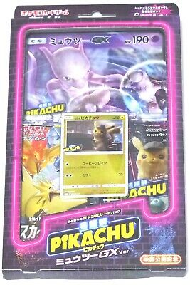 Pokemon Movie Detective Pikachu PROMO Mewtwo GX Special card Pack New Japan