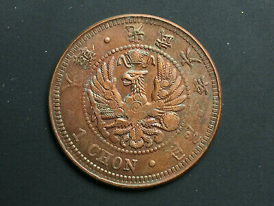 Korea 1 Chon Gwangmuje 光武 Year 6 - Russian Occupation 1902 - known mintage is 15