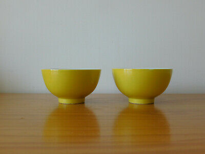 Antique Chinese Imperial Yellow Yongzheng Mark Porcelain Bowl Cup Pair - Qing