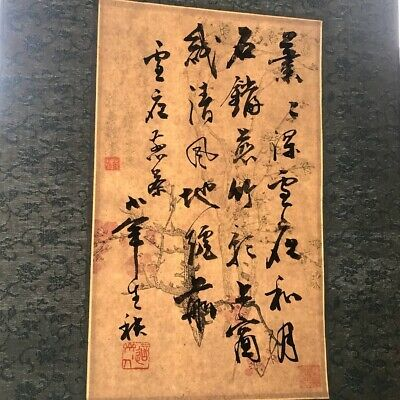 Old Vintage or Antique Japanese or Chinese Asian Hanging Art Scroll