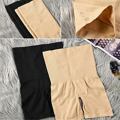 Empetua All Day Every Day High-Waisted Shaper Shorts 2019 hot deal E3