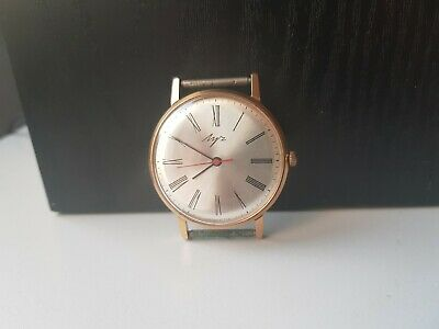 LUCH Ultra Slim Russian Soviet Vintage watch Gold Plated Au10