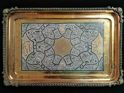 An Old Islamic Arabic Brass Tray With Paint Silver Color& Beautiful Inscription