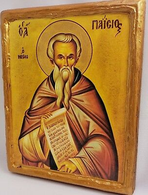 Saint Paisios The Great Rare Mount Athos Greek Orthodox Byzantine Icon on Wood