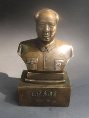 1PC Rare Seiko Carved Chinese Copper Brass Bronze ' Chairman Mao Zedong Statue '
