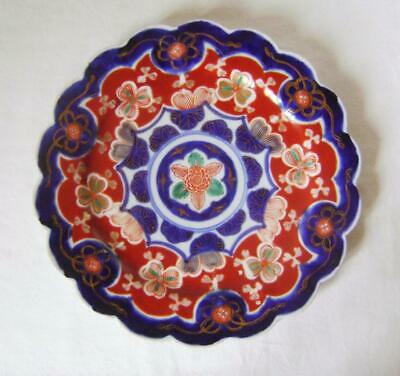Antique Japanese  Imari / Arita  Porcelain Plate C.19th 21.5 cm wide