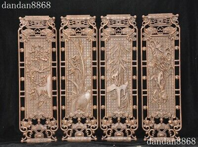 "31""Antique old China dynasty Huanghuali Wood hand carved 梅兰竹菊 ancient screen set"