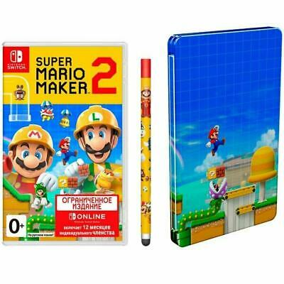 Super Mario Maker 2 Limited Edition Pack Nintendo Switch (Steelbook +Stylus) New