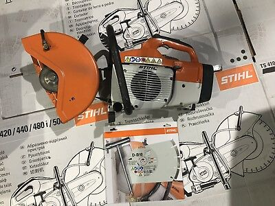 """Genuine Stihl TS400 Petrol Disc Cutter, 12"""" or 14"""" Blade Guard, MADE TO ORDER"""