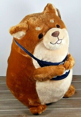 BROWN SHIBA INU Japanese Dog Stuffed Plush Chuken Mochi Round 1