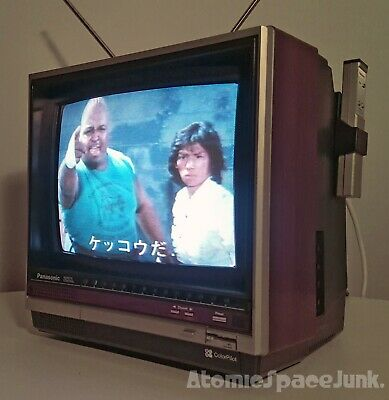 "PANASONIC COLOR PILOT VINTAGE TELEVISION SET 12"" TV 1983 w/ REMOTE"