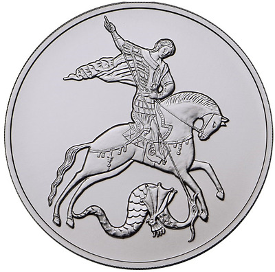 Russia 2015 3 Rubel Saint George with Sikhote-Alin Meteorite Ounce of Space