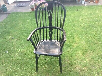 Antique 19C Windsor Chair