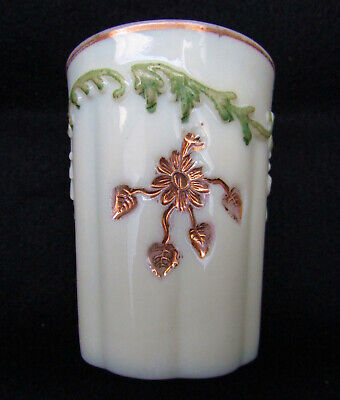 Northwood INTAGLIO Hand Decorated and Gilded Custard Glass Tumbler 6806