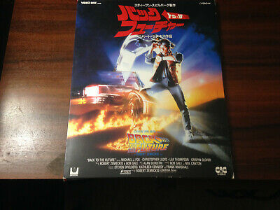 VHD - Back to the Future Japan Release