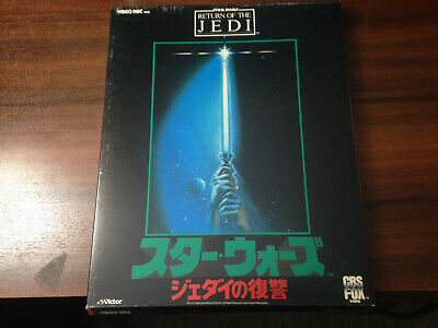 VHD - Star Wars Return of the Jedi  Japan Release