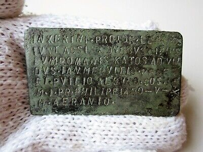 ancient Roman bronze votive tile with inscriptions on both sides I - II AD