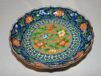 Japanese Imari Shallow Bowl Blue And Iron Red Scalloped Antique Rust Red Cobalt