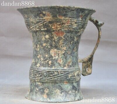 Antique old Chinese dynasty bronze Ware Dragon beast handle Wine Drinking vessel