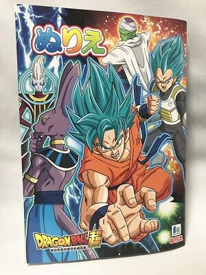 SHOWA DRAGON BALL Coloring Book Nurie A5 32 pages kids study ...