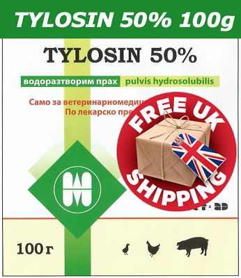 TYLOSIN 100g TYLAN, Broad-acting Antibiotic for chickens, pigs. Free UK Delivery