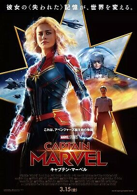 CAPTAIN MARVEL DVD Brand new unopened
