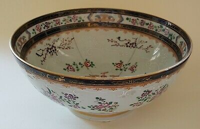 Chinese export vintage pre Victorian oriental antique large Armorial bowl