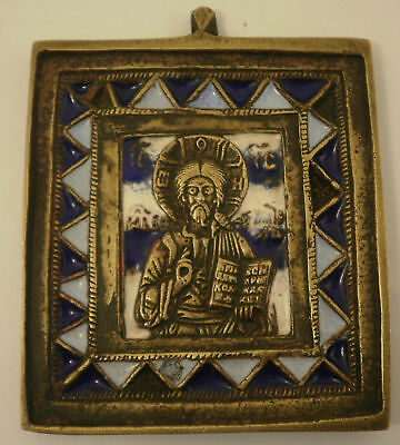 Pair of Old Antique Orthodox Russian bronze icons enameled 19th century