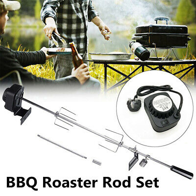 Stainless Steel Electric BBQ Rotisserie Grill Motor Fork Heavy Duty Spit Roast