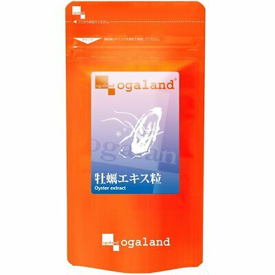 JAPAN Ogoland Oyster Extract Value Pack  Health Supplement 270 grains W/ TRACK