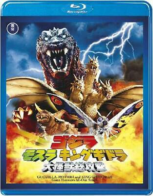 Godzilla Mothra and King Ghidorah Giant Monsters All Out Attack Blu-ray w/track#