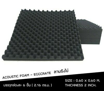 "Foam Acoustic Studio Sound Absorption Proofing Panel Tiles 2""X24""x24"" 12 Pack"