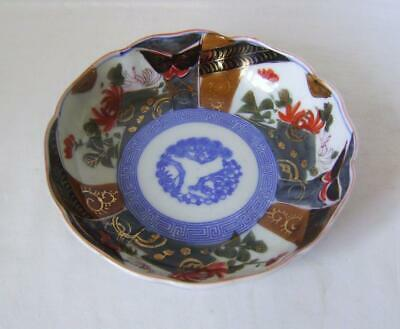 Antique Japanese  Imari / Arita Porcelain Bowl / Dish: Small Size C.1900