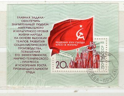 RUSSIA SOVIET UNION USSR 1958 Lot of 43 Stamps - MNH - see