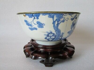 Chinese Ming Qing Dynasty Transitional Period 1628-1722 Blue and White Bowl