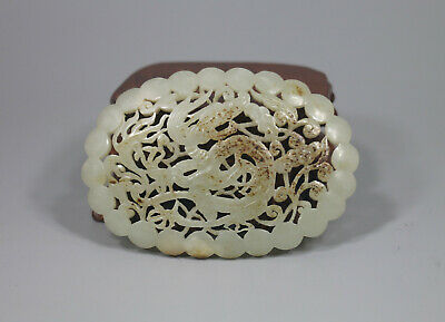 Ming Dy. Chinese old white jade carved lucky dragon figure pendant