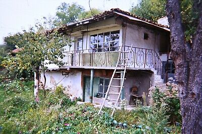 LAND for sale - with cottage = close to Razgrad