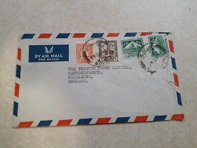 1947? IRAQ cover TO UK STAMPS £4.99 POST FREE WORLDWIDE  BX2