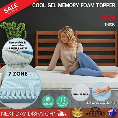 Memory Foam Mattress Topper 7 Zone Cool Gel Bamboo Queen King Single Double 8cm