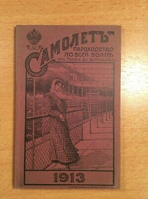 Tsarist Russia Samolyot steamship advertising and timetable booklet, 1913