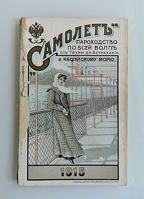 Tsarist Russia Samolyot steamship advertising and timetable booklet, 1915