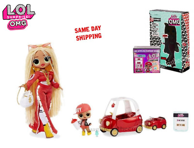 LOL Surprise MC SWAG OMG Fashion Doll COZY COUPE Spaces House Furniture PREORDER