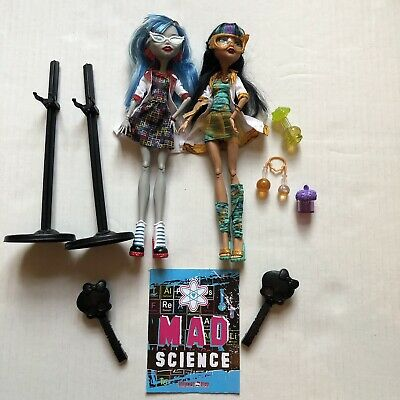 Monster High Mad Science 2012 Dolls Accessories