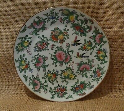 Chinese Porcelain Plate Famille Rose Flowers Fruits Birds Butterflies