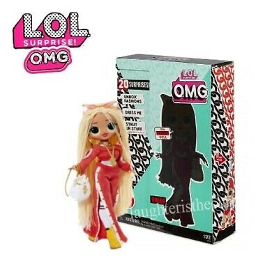 "1 LOL Surprise Series OMG MC SWAG 10"" Fashion Doll Big Sister Clothing IN HAND"