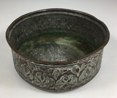 Antique Middle Eastern Tinned Copper Bowl With Pressed Design 8cm In Height